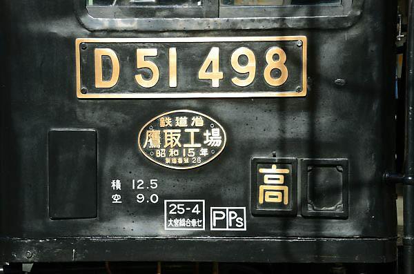 015sin1109